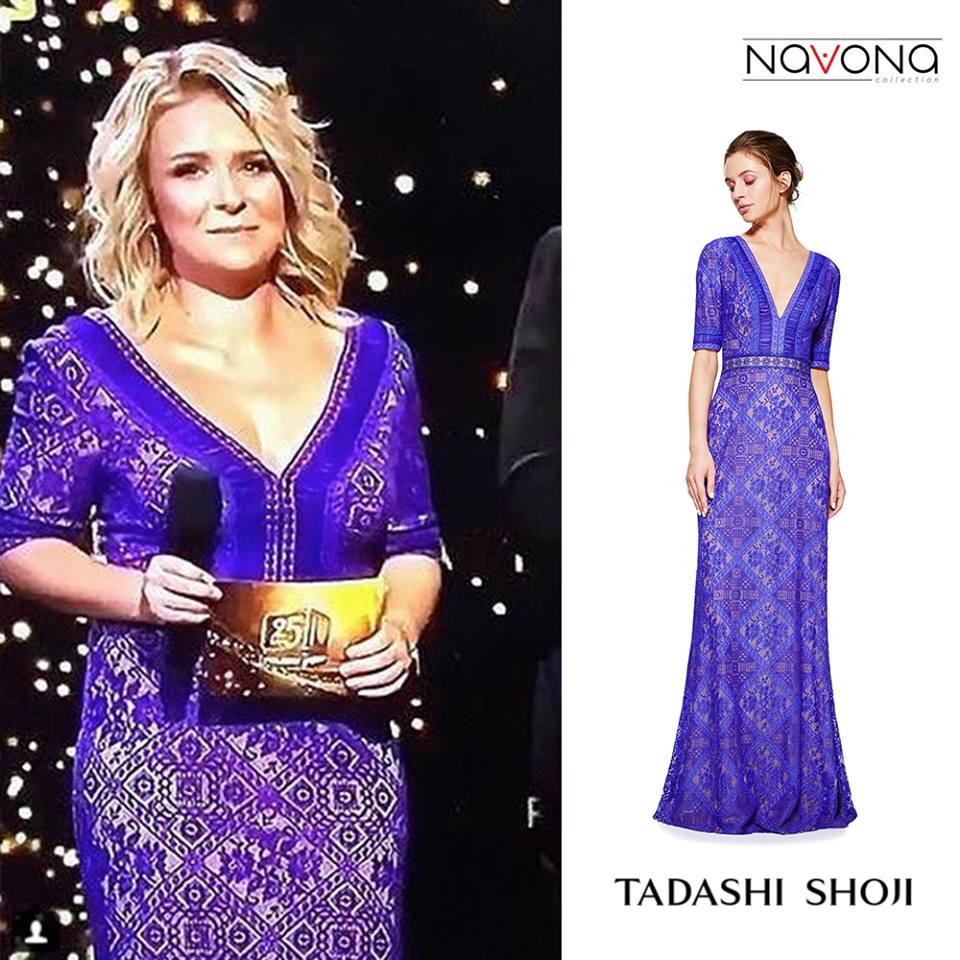 ca803d6a83 Długa koronkowa sukienka wizytowa Tadashi Shoji